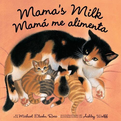 Mamas Milk (Mam Me Alimenta) (Paperback)