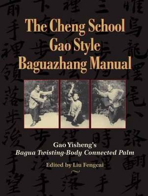 The Cheng School, Gao Style Baguazhang Manual (Paperback)