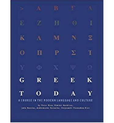 Greek Today (Paperback)
