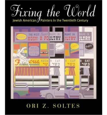 Fixing the World (Hardback)