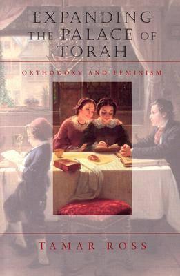 Expanding the Palace of Torah (Paperback)