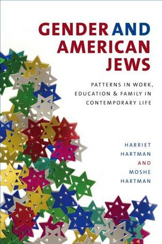Gender and American Jews (Paperback)