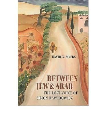 Between Jew and Arab (Paperback)