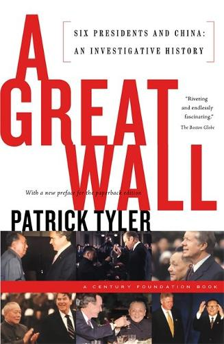 A Great Wall (Paperback)