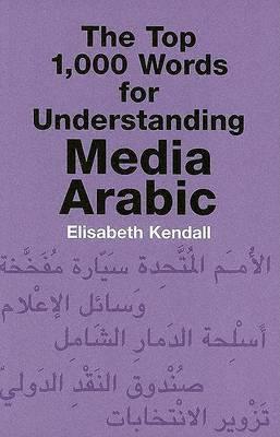The Top 1,000 Words for Understanding Media Arabic (Paperback)