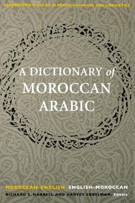 A Dictionary of Moroccan Arabic: Moroccan-English/English-Moroccan - Georgetown Classics in Arabic Languages and Linguistics series (Paperback)