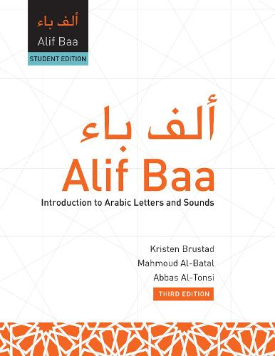 Alif Baa: Introduction to Arabic Letters and Sounds, Third Edition, Student's Edition (Hardback)