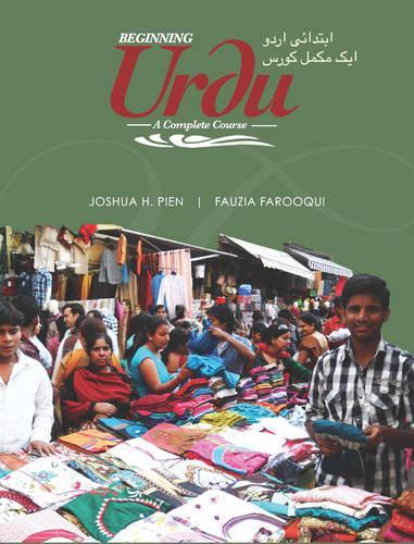 Beginning Urdu: A Complete Course (Paperback)