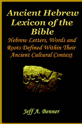 The Ancient Hebrew Lexicon of the Bible (Hardback)