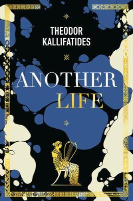 Another Life: On Memory, Language, Love, and the Passage of Time (Hardback)