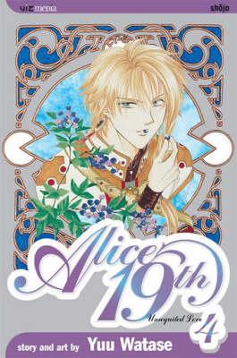 Alice 19th, Vol. 4: Unrequited Love - Alice 19th (Paperback)