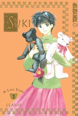 Suki: v. 3 (Paperback)