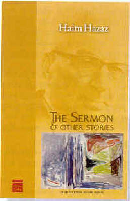 The Sermon and Other Stories (Paperback)