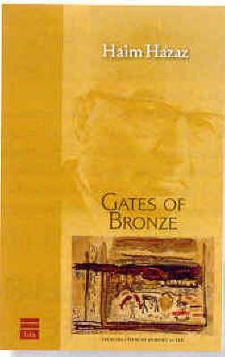 Gates of Bronze (Paperback)