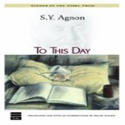 To This Day (Paperback)