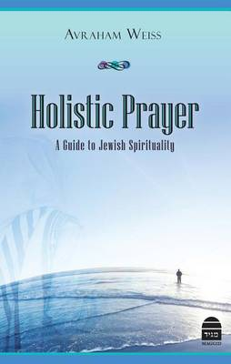 Holistic Prayer: A Guide to Jewish Spirituality (Hardback)