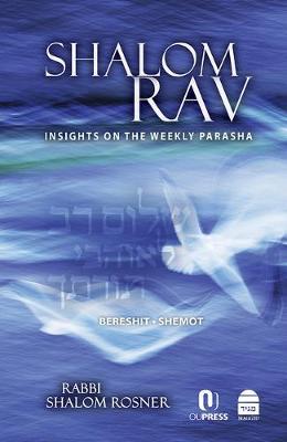 Shalom Rav (Hardback)