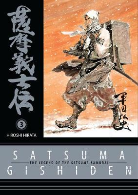 Satsuma Gishiden Volume 3 (Paperback)