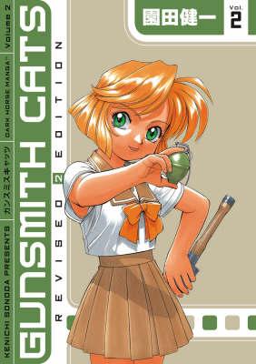 Gunsmith Cats Omnibus: v. 2 (Paperback)