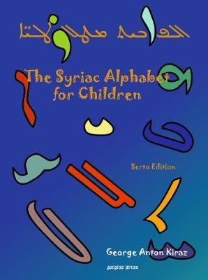 The Syriac Alphabet for Children (Hardback)