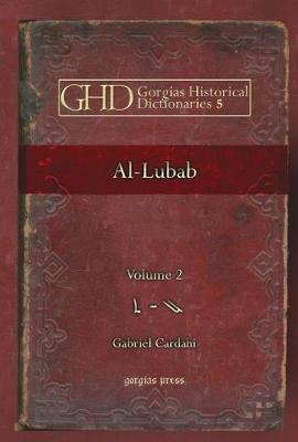 Al-Lubab (Hardback)