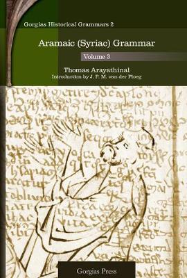 Aramaic (Syriac) Grammar (Volume 3) (Hardback)