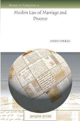 Muslim Law of Marriage and Divorce (Paperback)