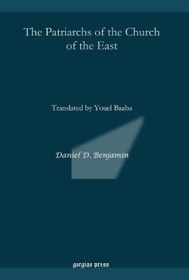 The Patriarchs of the Church of the East: Translated by Youel Baaba (Paperback)