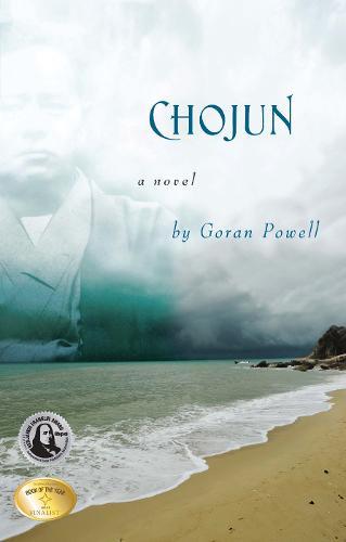 Chojun: A Novel (Paperback)