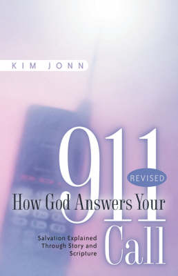 How God Answers Your 911 Call: Revised (Paperback)