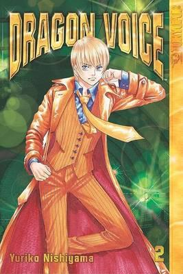 Dragon Voice (Paperback)