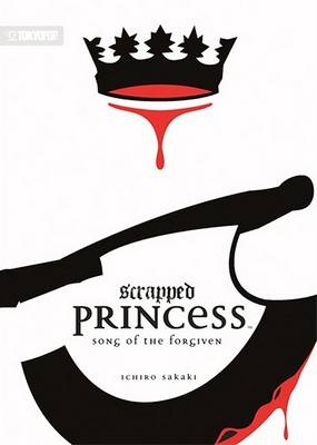 Scrapped Princess: Song of the Forgiven v. 2 (Paperback)