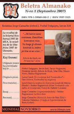 Beletra Almanako 1 (Ba1 - Literaturo En Esperanto) (Paperback)