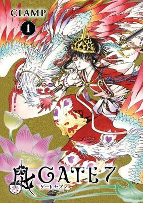 Gate 7 Volume 1 (Paperback)