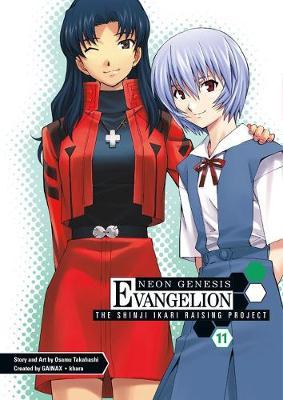 Neon Genesis Evangelion: The Shinji Ikari Raising Project Volume 11 (Paperback)
