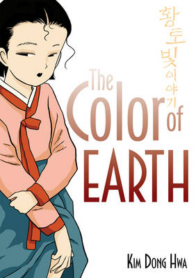 The Color of Earth (Paperback)