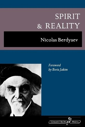 Spirit and Reality (Paperback)