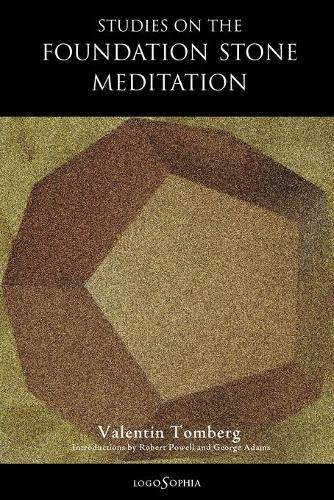 Studies on the Foundation Stone Meditation (Paperback)
