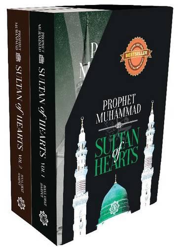Sultan of Hearts: Prophet Muhammad (Paperback)
