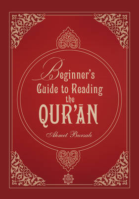 Beginner's Guide to Reading Qur'an (Paperback)