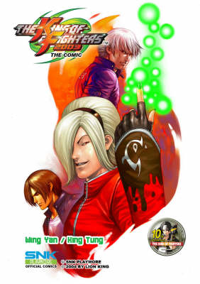 The King of Fighters 2003: v. 4 (Paperback)