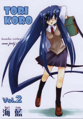 Tori Koro: v. 2 (Paperback)
