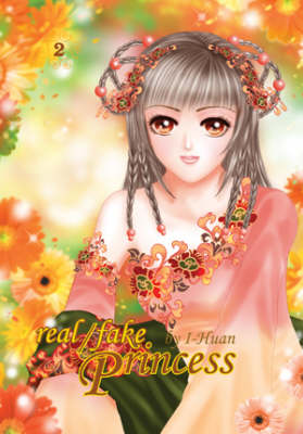 Real / Fake Princess: v. 2 (Paperback)