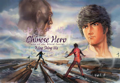 Chinese Hero: v. 6: Tales of the Blood Sword (Paperback)