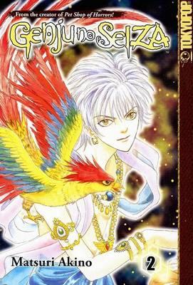 Genju No Seiza: v. 2 (Paperback)
