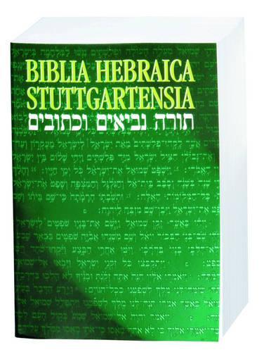 Biblia Hebraica Stuttgartensia (Paperback)