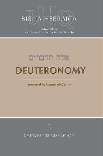 Biblia Hebraica Quinta Deuteronomy (Paperback)