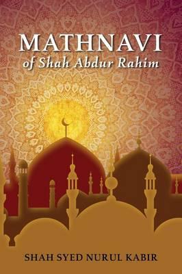 Mathnavi of Shah Abdur Rahim (Paperback)