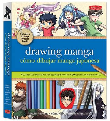 Drawing Manga Kit: A Complete Drawing Kit for Beginners (Paperback)
