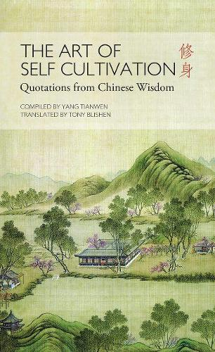 Art of Self Cultivation: Quotes from Chinese Wisdom (Hardback)